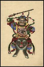 Japanese Art: Warriors: Chinese New Year's Print - Chugo Kunenga: Fine Art Print