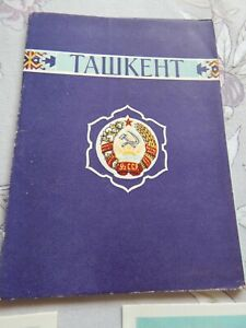 Set of 10 Unused Postcards Tashkent Uzbekistan  in folder