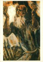 NEW ART POSTCARD CHRISTIAN ROHLFS THE PROPHET MOSES POSTCARD - NEW & PERFECT