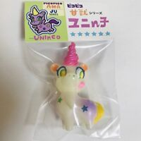 SWEET MONSTERS UNINCO Milky White GID Max Toy sofubi sofvi vinyl figure Japan