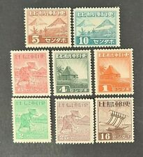 STAMPS PHILIPPINES 1943 JAPANESE OCCUPATION MINT HINGED - #7988