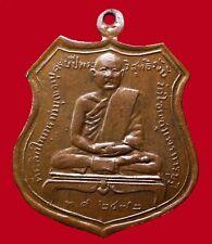 Thai Amulet Phra Rian Luang Pho Plian Wat Tai B.E.2472