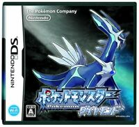 USED Nintendo DS Pokemon Diamond japan import