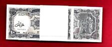 Egypt 1 bundle 100 bill /10 piaster UNC SING BY ali lutffy one bill