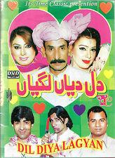 DIL diya lagyan- Comedia obra de teatro DVD
