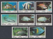 Qatar 1991 ** Mi.959/66 Marine Life Fish Fische