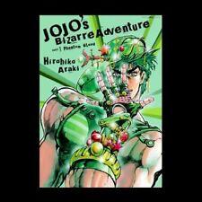 RARE JoJo's Bizarre Adventure Part 1 B2 Poster Phantom Blood Exhibition Limited