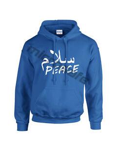 """Unisex Islamic Novelty Gift Hoodie Sweatshirt """"SALAAM""""    S - XL"""