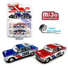 Greenlight 1971 BRE DATSUN 510 (Red #46 & Blue #35) 2 Cars Chrome 1:64 #51230