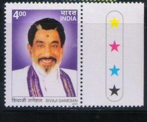 India 2001 Mint Never Hinged Sivaji Ganesan Stamp TL