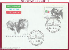 ITALIA FDC AEROGRAMMA AEROFILATELIA ESPOSIZIONE MONDIALE 1985 TORINO U67