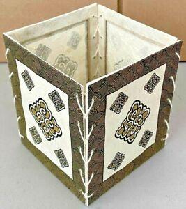 "Handmade Lokta Paper Lamp Shade from Nepal - Gold Lotus Flower Motif 4 1/2"""