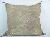Moroccan Cactus Silk Home Hand-Loomed Vegan Cushion FREE GIVE AWAY Term Applied