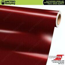 ORACAL 970RA-369 GLOSS RED BROWN METALLIC Vinyl Vehicle Car Wrap Film Sheet Roll