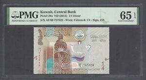 Kuwait 1/4 Dinar ND(2014) P29a Uncirculated Grade 65