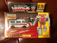 Transformers G1 1986 SIRENA C-75 in BOX defensor GiG takara Japan Original
