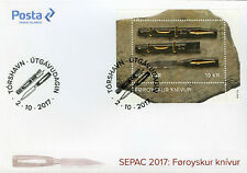 Faroes Faroe Isl 2017 FDC Faroese Knife SEPAC Handicrafts 1v M/S Cover Stamps