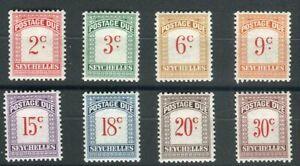 Seychelles KGVI 1951 Postage due set SGD1/8 MLH