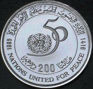 Morocco 200 dirhams Silver Proof 1995 United Nations 50th Anniversary