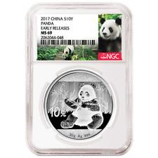 2017 10 Yuan Silver China Panda NGC MS69 Early Releases Panda Label