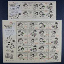 Korea Süd 2013 Woche der Philatelie Post Kinder Comics 2943-46 Block 753 MNH