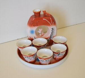Service à Saké Siffleur Japon Vintage en Porcelaine Fine + 6 verres Érotique