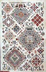 """2x Xstitch Kit  Quaker Diamonds (170W x 270H)/Stitching ABC (16"""" x 20"""")-UD7"""