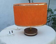 A vintage 1960s/70s table lamp