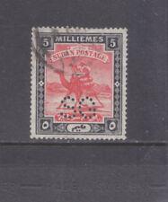 "SUDAN-1913-5 MILL.CAMEL POST OFFICIAL- PERFED ""SG""-SG O15-F/U-$2.50-freepost"