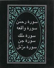 5 Surah: Surah Rahman + Surah Waqia + Surah Mulk + Surah Jinn + Surah Muzzammil