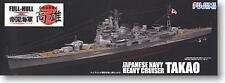 Fujimi 1/700 40172 IJN Heavy Cruiser Takao Full Hull