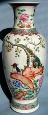 ANTIQUE CHINESE REPUBLIC PERIOD PORCELAIN CHINESE FLORAL PEACOCK VASE