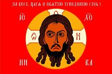 "Flag ""Russian Gonfalon"" with the image of the face of Jesus Christ. Church flag."