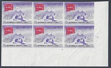 YEMEN 1963 ROYALIST ISSUE IMPERF BLOCK OF 6 SG R33 NEVER HINGED