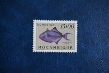 PORTUGAL MOZAMBIQUE 1951 FISH STAMP (15$00)**/MNH