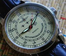 """POLJOT 24h on the dial """"Attack Aviation"""" Russian Military Mechanical WristWatch"""