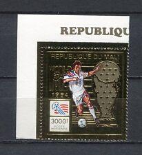 s6959) MALI 1994 MNH** WC Football - CM Calcio 1v GOLD