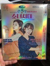 Kbs Lingerie Girls Generation Ft Wjsn Bona, Lee Jonghyun, Etc