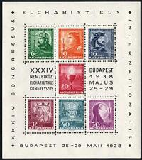 More details for hungary-1938 34th congress minisheet sg ms 619a unmounted mint v43498