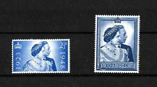Great Britain 1948 RSW set complete, LMM (4132)
