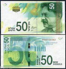 ISRAEL 50 New shekels sheqel 2014 Pick 66 SC / UNC