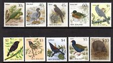 1982-89 NEW ZEALAND NATIVE BIRDS SG1288-1297 mint unhinged