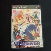 PS2 Playstation 2 In a Distant Time 3 Harukanaru Toki no Naka de 3 Japan Import