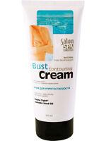 Big 200ml Bust Cream Salon SPA UA Dead Sea Minerals Enlargement Enhance