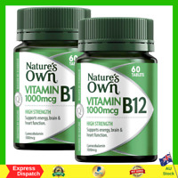2 x High Strength Vitamin B12 1000mcg Supports Nervous System 60 tablets NEW AU