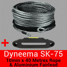 10mm X 40m Dyneema SK75 Winch Rope + Aluminium Fairlead - Synthetic Recovery 4x4