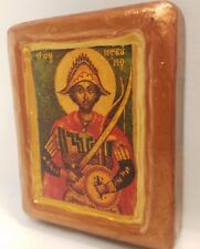 Saint Mercury Mercurio Αγιος Μερκουριος Μερκουρης Greek Byzantine Orthodox Icon