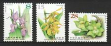 REP. OF CHINA TAIWAN 2018 WILD ORCHIDS FLOWERS COMP. SET OF 3 STAMPS IN MINT MNH