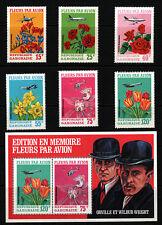 OPC 1971 Gabun Blumen By Air Set S/S SC# C109-c111a MNH 34295