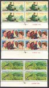 PRC.1187-89. J1. 8f. Centenary of UPU. Margin Imprint Block of 4.  MNH. 1974